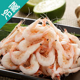 宜蘭熟水晶白蝦130G+-5%/盒