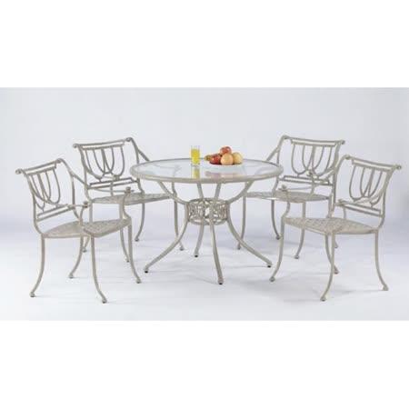 鋁合金3尺華克圓桌椅組(一桌四椅)