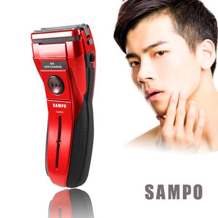 聲寶勁能水洗式雙刀頭電鬍刀(紅)EA-Z1503WL(R)