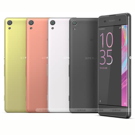Sony Xperia XA F31gohappy 購物 網15 5吋八核智慧機-加送保護套+螢幕保護貼