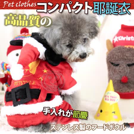 【開箱心得分享】gohappyPetstyle宴會聖誕大裝 (讓寶貝盡情裝可愛)哪裡買www gohappy