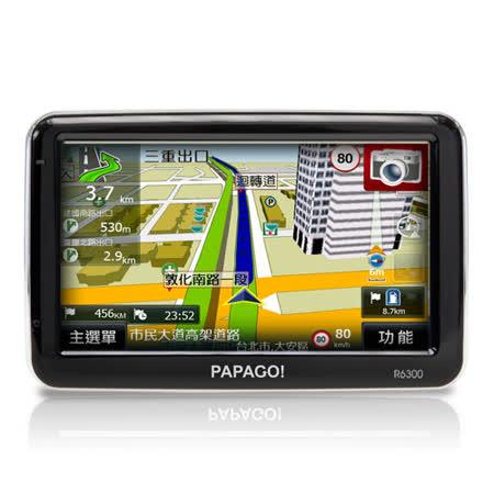 PAPAGO R6300 5吋高畫質多功能聲控GPS衛星導航機+螢幕擦拭布