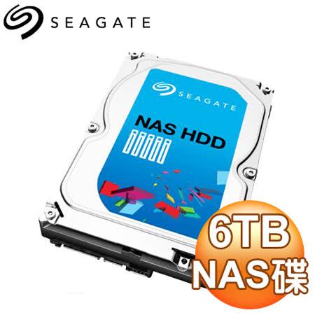 Seagate 希捷 6TB 3.5吋 7200轉 128M快取 SATA3 NAS專用硬碟(ST6000VN0021)