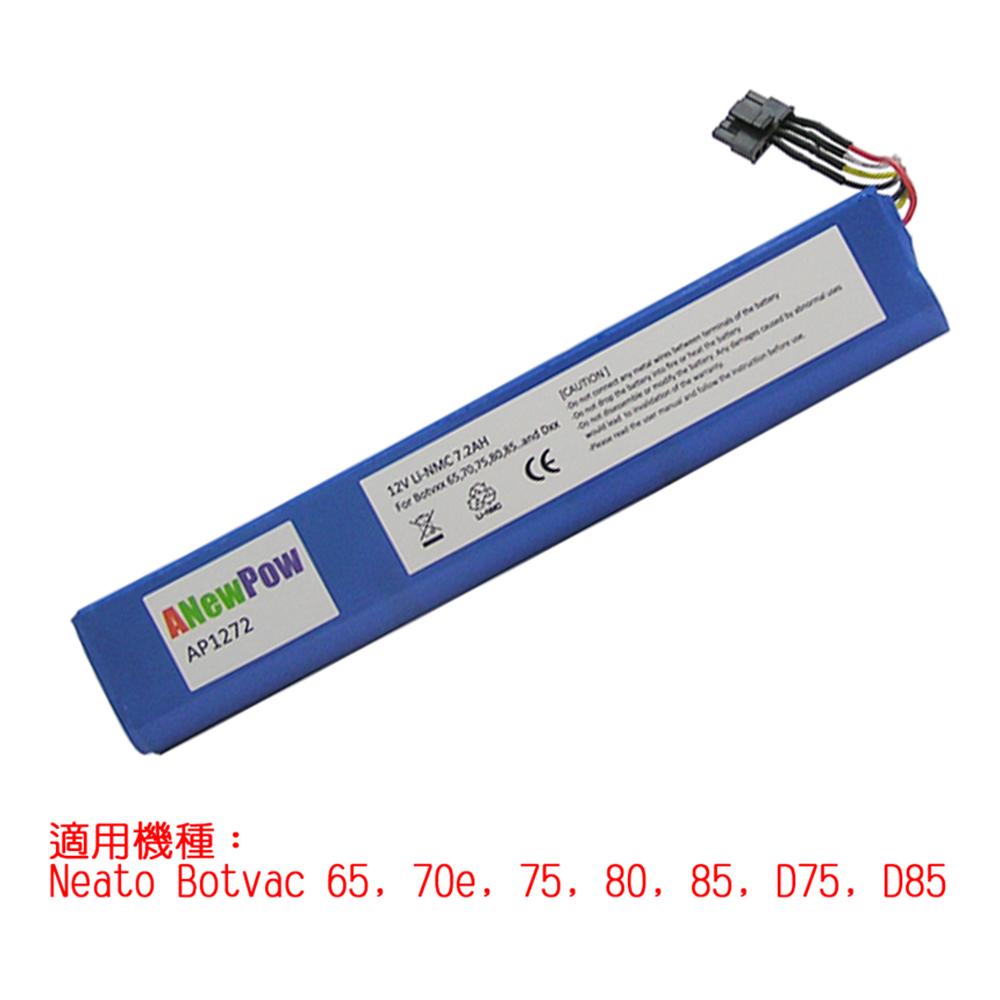 Neato Botvac鋰電池 AP1272