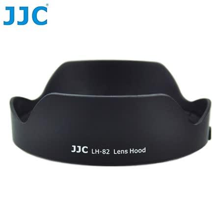 JJC副廠Canon遮光罩EW-82