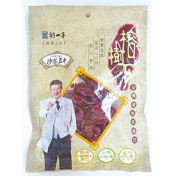 劉一手榕樹下沙茶豆干100g