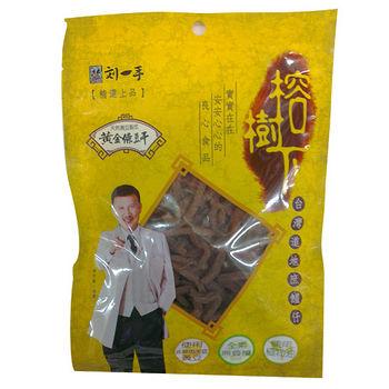 劉一手榕樹下黃金條豆干100g
