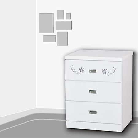 【AS】愛爾莎2尺斗櫃
