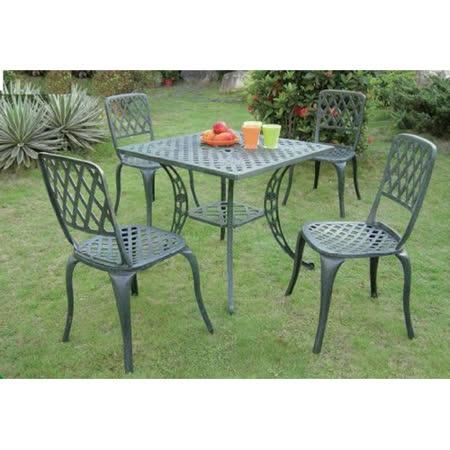 鋁合金2.7尺編織方桌椅組(一桌四椅)