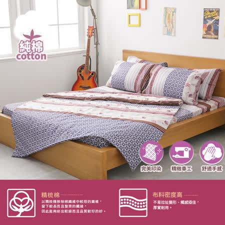 純棉【京都物語】印花枕頭(枕心+枕套)