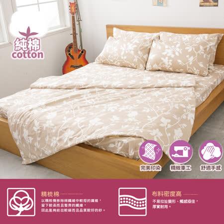 純棉【夏季微風】印花枕頭(枕心+枕套)