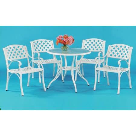 鋁合金3尺編織玻璃圓桌椅組(一桌四椅)