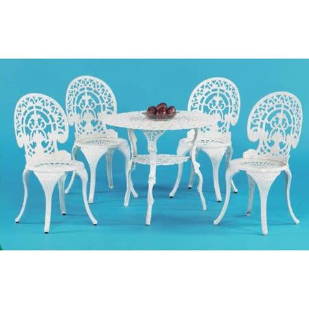 鋁合金2.6尺菊花圓桌椅組(一桌四椅)