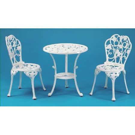 鋁合金2尺葡萄桌椅組(一桌二椅)