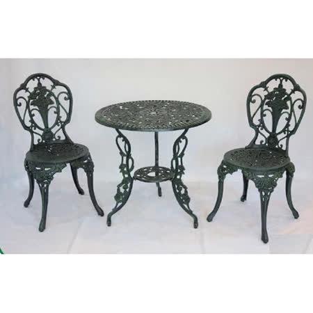 鋁合金2.3尺玫瑰圓桌椅組(一桌二椅)