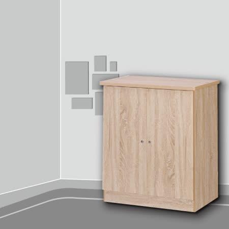 【AS】莎莉爾2.6尺鞋櫃