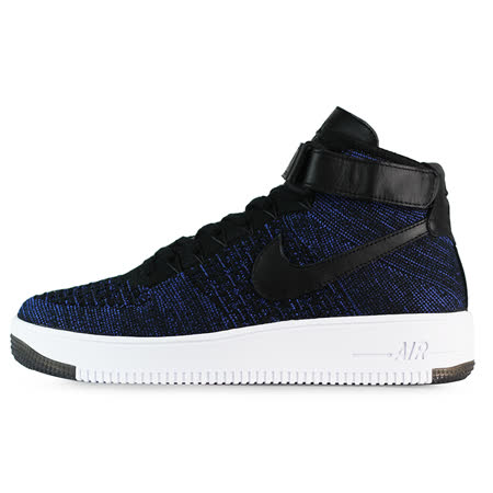 Nike 男 AIR FORCE 1 FLYKNIT 經典復古鞋 藍/黑 - 817420400