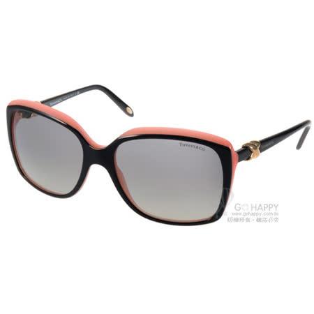 Tiffany&CO.太陽眼鏡 時尚大方框女款(黑-粉紅) #TF4076 81573C