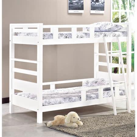 米蘭白色雙層床