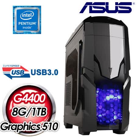 華碩 H110 平台【重裝戰艦】Intel Pentium G4400 8G 1TB 文書大容量電腦