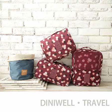 DINIWELL小資女孩旅行組-酒紅+藍色