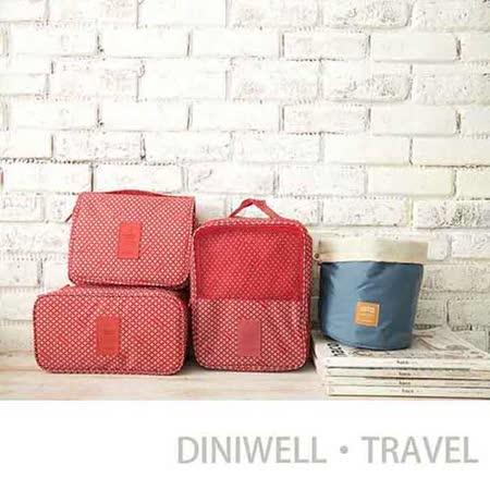 DINIWELL小資女孩旅行組-桔紅+藍色