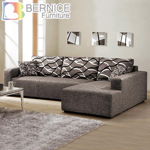 Bernice-曼涤|感L型布沙發椅組合-面右(送抱枕)