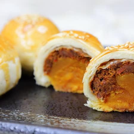 (白鵝山腳普一食品) 牛肉蛋黃酥(12入)