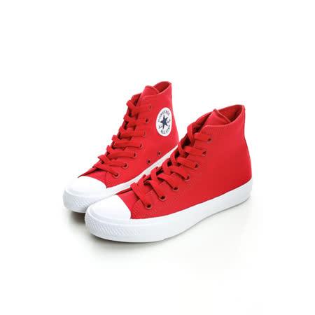 Converse (男) 帆布鞋 紅白-150145C