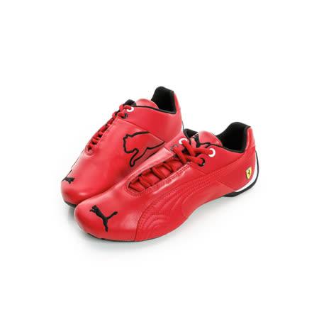 PUMA男女 賽車鞋 紅/黑30573501