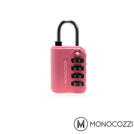 MONOCOZZI TSA LETTERS LUGGAGE LOCK 字母海關鎖-粉紅