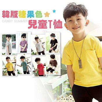 窩自在 可韓版糖果色兒童T恤-8色任選 (S/M/L)