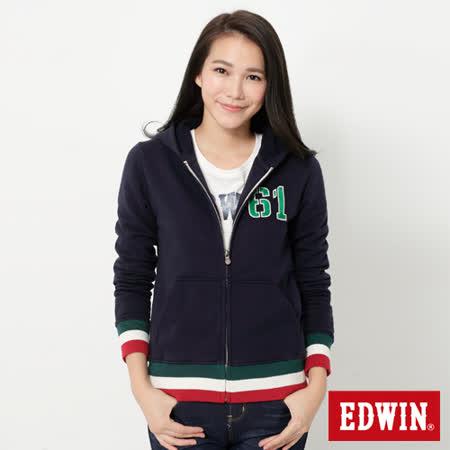 EDWIN 三色羅紋長袖連帽拉T外套-女-丈青