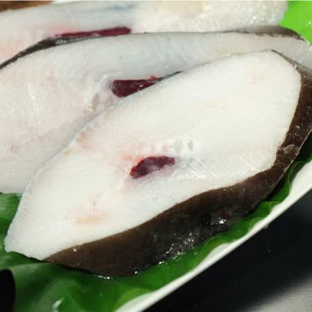【優食配】嚴選美味大比目魚切片-210g(任選)