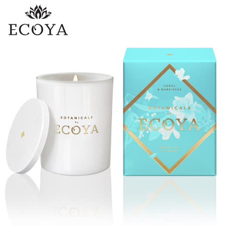【好物推薦】gohappy快樂購物網澳洲ECOYA 水晶香氛蠟燭-珊瑚水仙 270g開箱太平洋 sogo 新竹