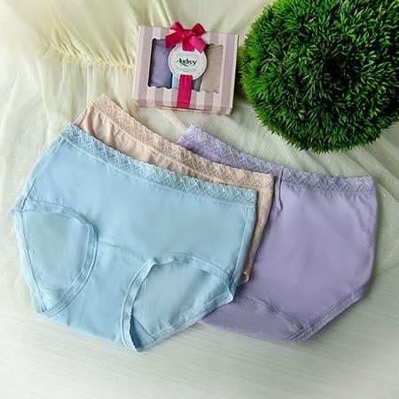 【Audrey】唐辛子平口褲精美禮盒(三件組)(繽紛色)