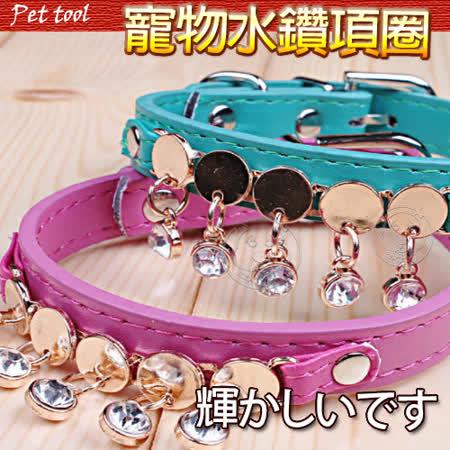 【勸敗】gohappy線上購物dyy》高檔犬貓用水鑽項圈M號1.5*39cm效果如何台中 愛 買 吉安