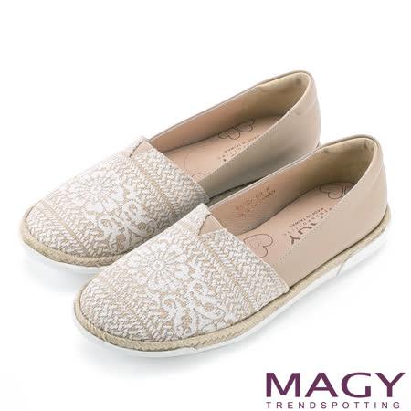 MAGY 異國度假 特殊麻繩印刷圖騰牛皮平底鞋-米色