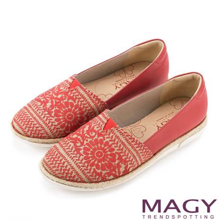 MAGY 異國度假 特殊麻繩印刷圖騰牛皮平底鞋-紅色