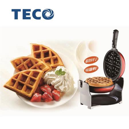 TECO 東元 3.5 cm 超厚片翻轉鬆餅機 XYFYA2901