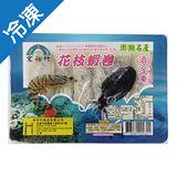 澎湖名產-花枝蝦卷300G/盒