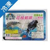 澎湖名產-花枝蝦排600G/盒