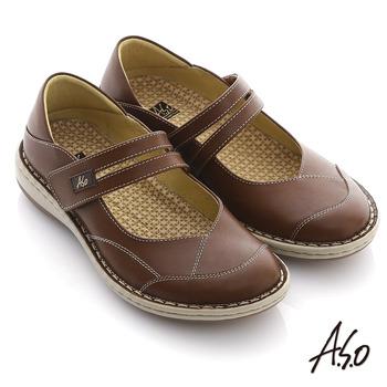 【A.S.O】彈力勁步 蠟感真皮魔鬼氈奈米氣墊鞋(咖啡)