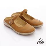 【A.S.O】彈力勁步 全真皮編織奈米氣墊涼拖鞋(黃)