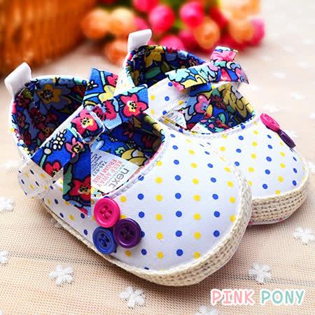 【Pink Pony】可愛圓點碎花軟底學步鞋_白
