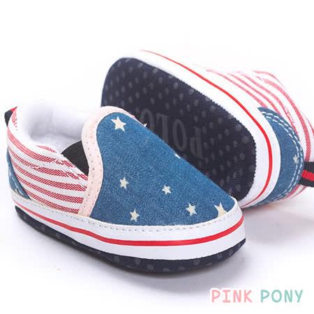 【Pink Pony】星星條紋歐美風學步鞋