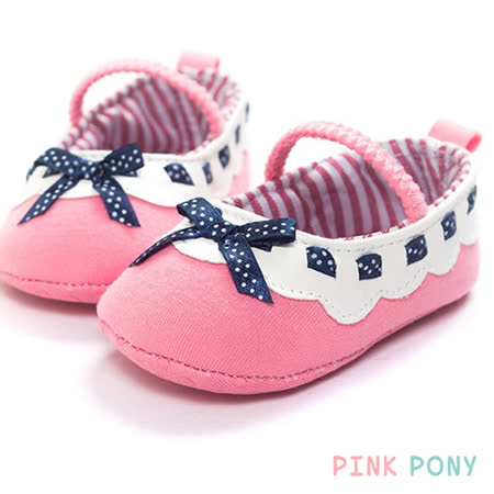 【Pink Pony】經典款蝴蝶結公主學步鞋_粉