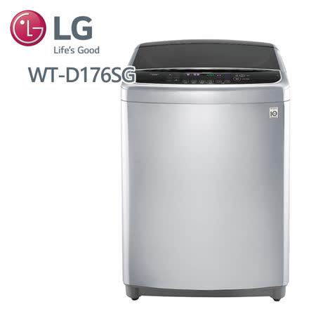 LG樂金6MOTION DD直立式變頻洗衣機 典雅銀 / 17公斤洗衣容量 (WT-D176SG) 含基本安裝