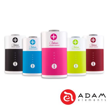 【亞果元素】極速充電行動電源 Bella Series Power Battery 6000 mAh (3.5A雙輸出)
