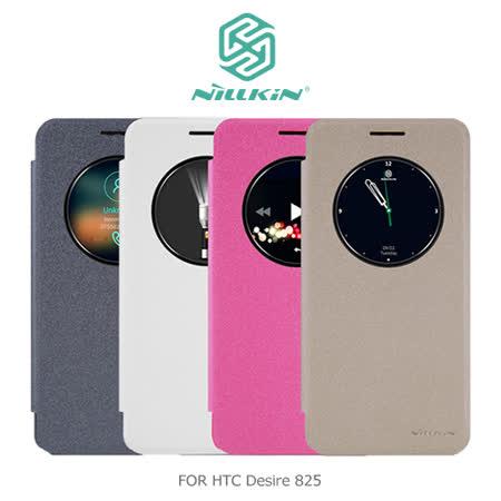NILLKIN HTC Desire 825 星韵皮套